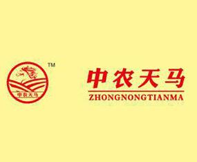 湖北中农天马农业科技有限公司