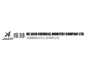 英国雅赫化学工业公司