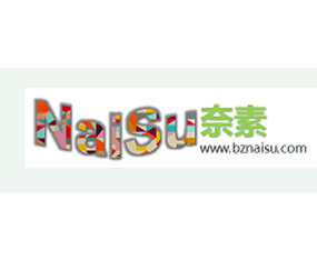 亳州市奈素生物科技有限公司