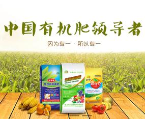 云南希星农业科技有限公司