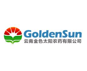 云南金色太阳农药有限公司