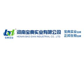 河南宝典实业万博manbetx官网客服