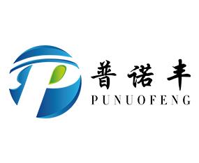 四川普诺丰农业科技有限责任公司