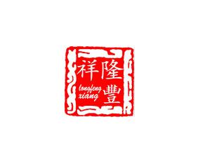 甘肃隆丰祥种业有限公司