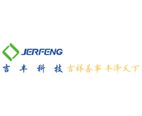 宁波吉丰生物科技发展有限公司