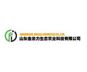 山东金法力生态农业科技万博manbetx官网客服