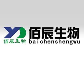 广西佰辰生物科技有限公司