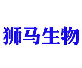 狮马生物科技万博manbetx官网客服