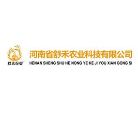 河南省舒禾农业科技万博manbetx官网客服