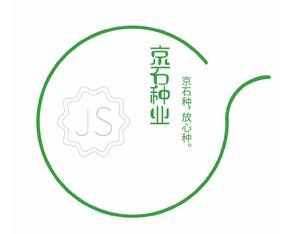 河北京石种业有限公司