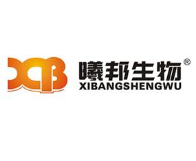 淮阳县曦邦生物科技有限公司