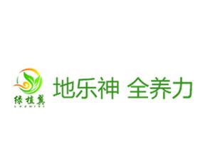 新绛县绿之翼农业技术服务有限公司