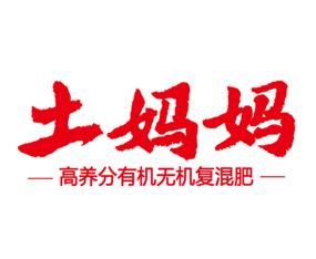 云南土妈妈生物科技有限公司