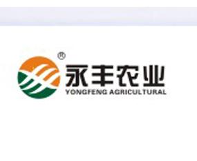 河南永之丰农业科技有限公司