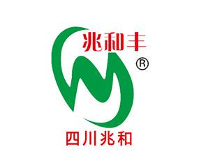 四川兆和种业有限公司