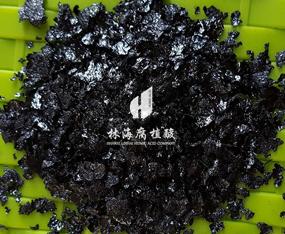 山西林海腐植酸科技有限公司