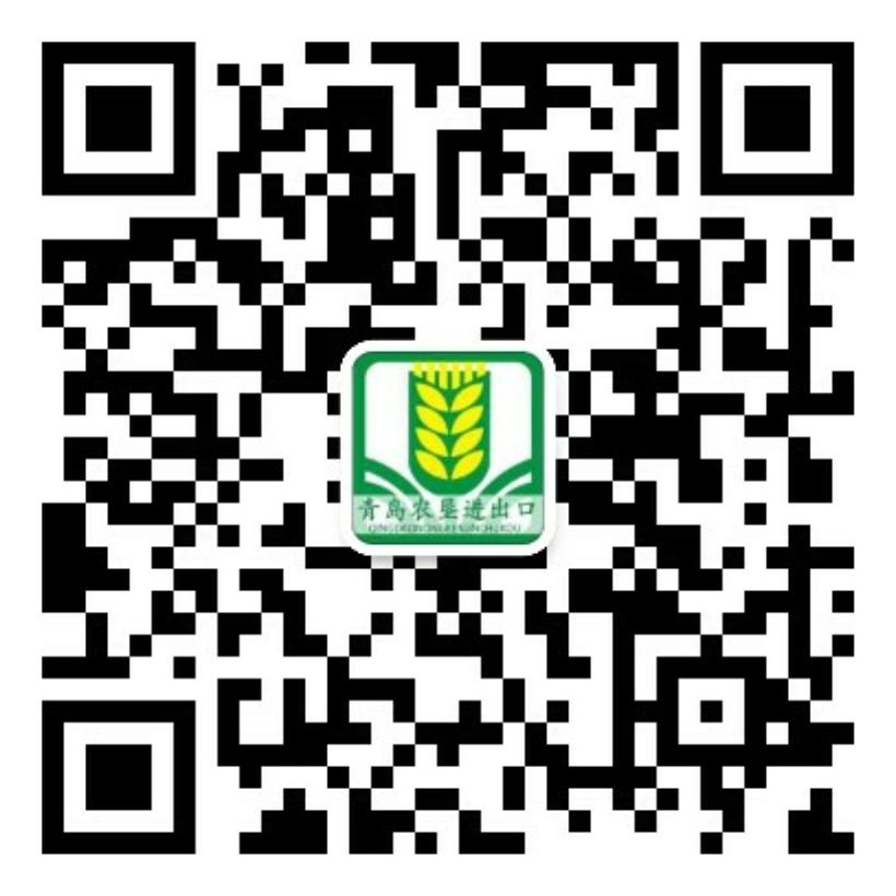 青岛农垦储备进出口有限公司