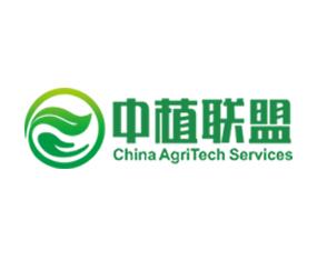 烟台中植联盟农业技术服务有限公司