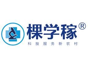 河南佳图-棵学稼作物营养中心