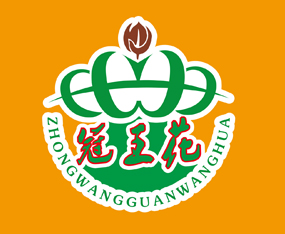 济南种旺农业科技有限公司