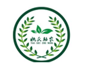 山东姚氏助农生物农药万博manbetx官网客服