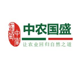 山西中农国盛生物科技有限公司