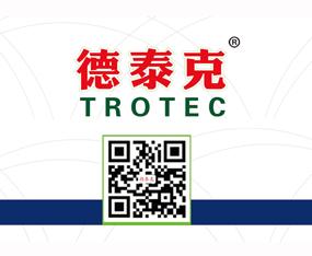 黑龙江雷力生物技术有限公司