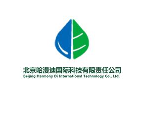 北京哈漫迪国际科技有限责任公司