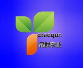 河北晁群农业科技有限公司