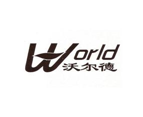 沃尔德国际作物有限公司