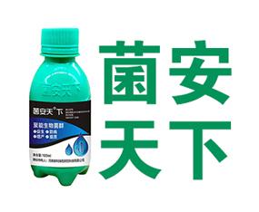 河南安利绿色防控科技有限公司