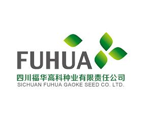 四川福华高科种业有限责任公司