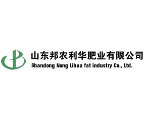 山东邦农利华肥业有限公司