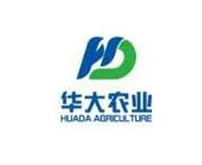 河南华大农业发展有限公司