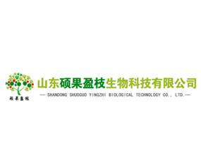 山东硕果盈枝生物科技有限公司