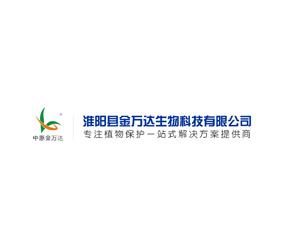 淮阳县金万达生物科技有限公司