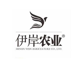河南伊岸农业科技有限公司