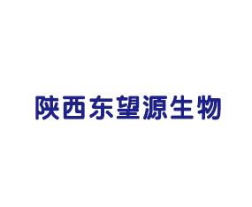 陕西东望源生物科技有限公司
