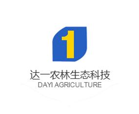 广东达一农林生态科技股份有限公司