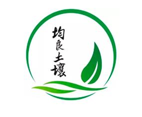 陕西均良土壤环境技术有限责任公司
