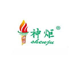 江苏神炬肥料科技有限公司