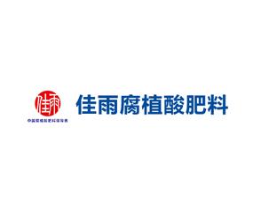 重庆佳典农业开发有限公司