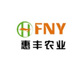 陕西惠丰农牧科技有限责任公司