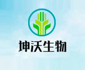 西安市坤沃生物科技有限公司
