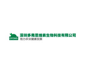 深圳多弗恩维素生物科技有限公司