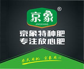 北京京象化肥有限公司