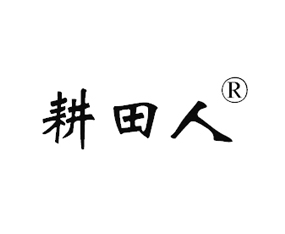 河南领晟农业科技有限公司