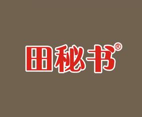 河南为田农业发展有限公司