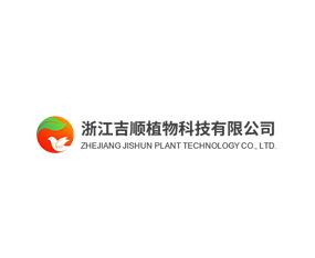 浙江吉顺植物科技有限公司