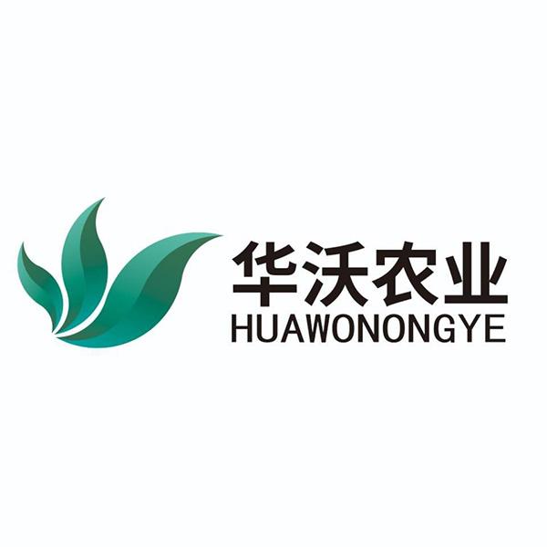 南宁市华沃农业科技有限责任公司